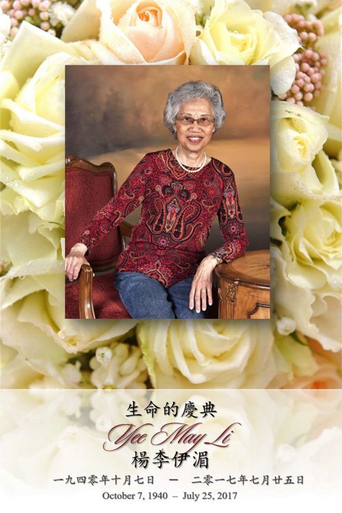 Funeral Service Program for Yee May Li