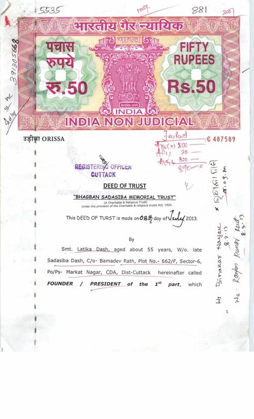 Bhagban Sadasiba Memorial Trust Registration Certificate