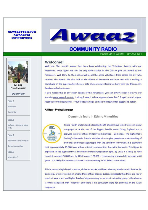 Awaaz Newsletter August 2014