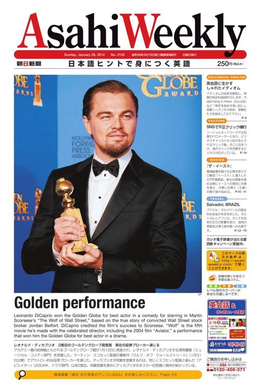 Asahi Weekly January 26, 2014