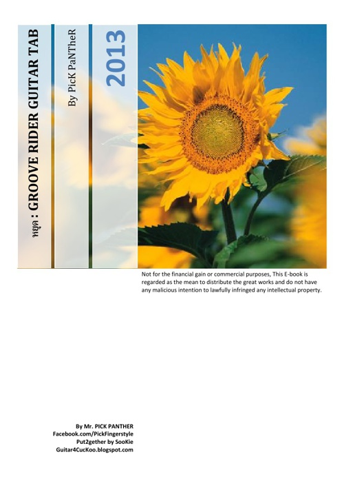 sunflower guitar tab pdf