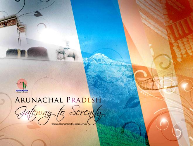 Arunachal Tourism Flip Book