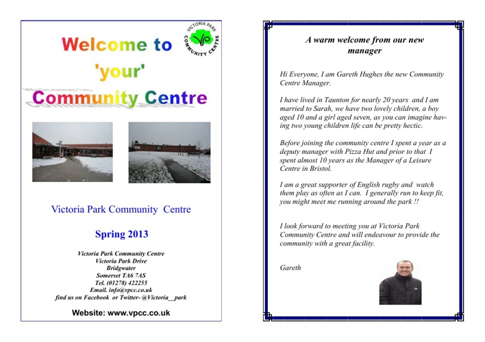 March VPCC Brochure