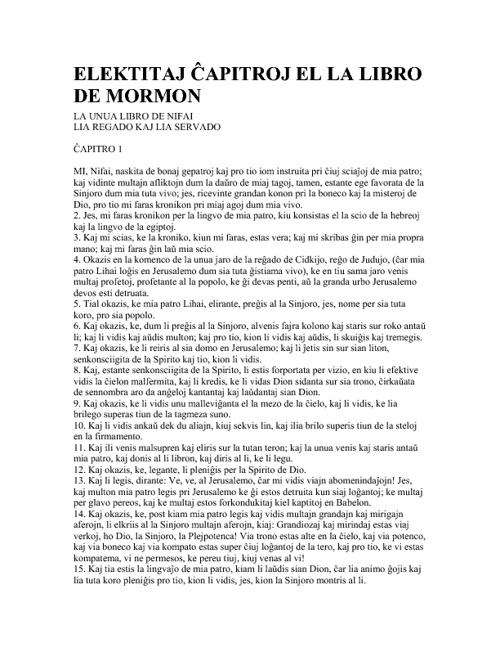 La Libro de Mormon