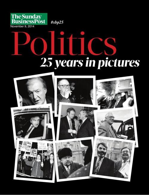SBP Polites in Pictures 9-11-2014