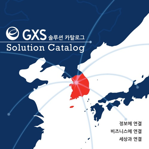 Solution Catalog spread (Korean)