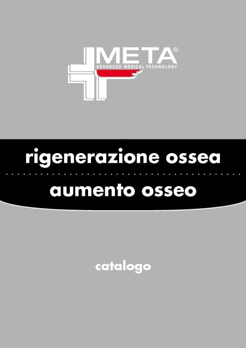 Il catalogo META 2012