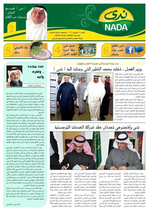 NADA Magazine