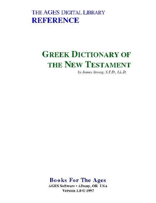Greek Dictionary NT Bible Part 1