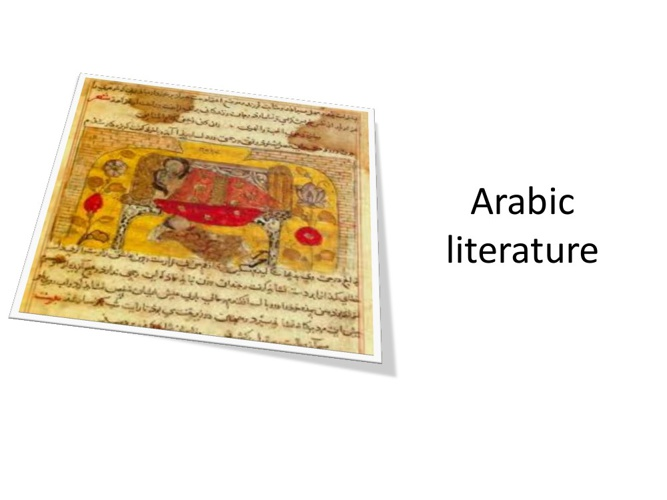 Arabic Lilterature