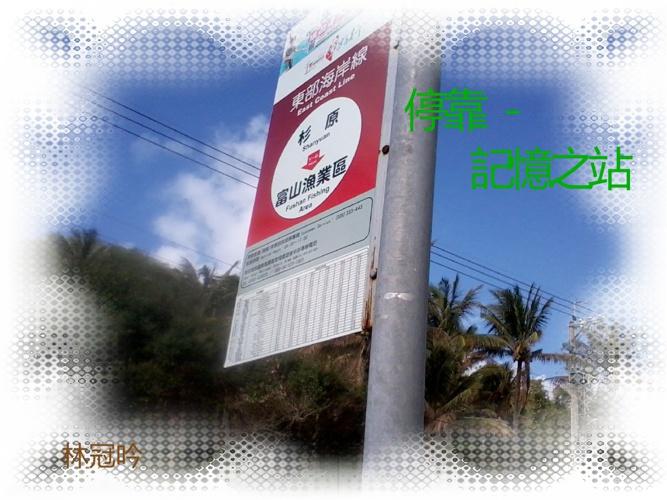 memorial stop