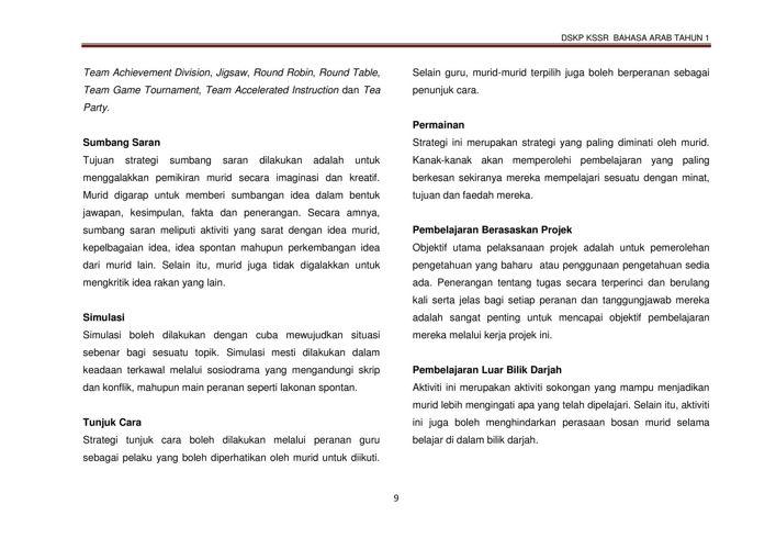 DSKP KSSR BAHASA ARAB TAHUN 1 SEMAKAN 2017 (2)