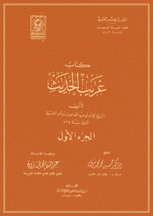 GH_ibnsallam_1