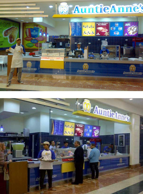 Auntie Annies menu