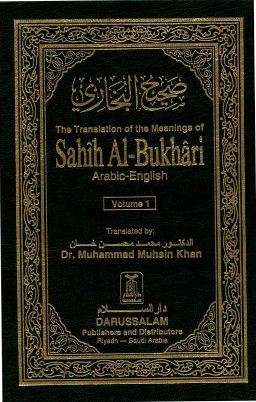 Sahih Bukhari Volume 1
