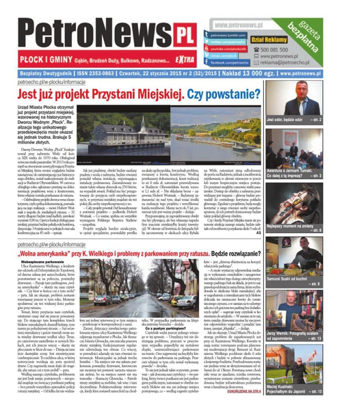 PetroNews - Biblioteka