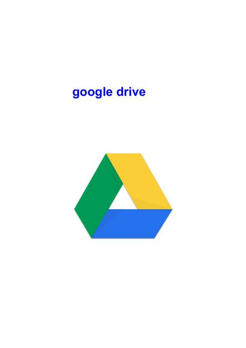 User Guide on Google Drive