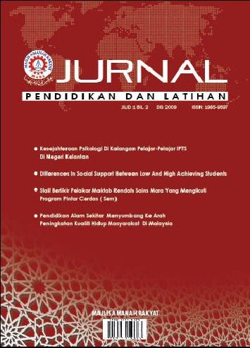 MARA jurnal pendidikan