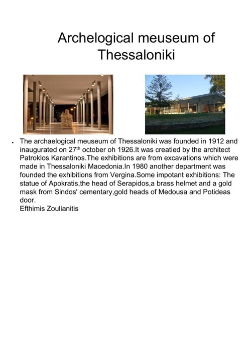 2. Archaeological Museum of Thessaloniki