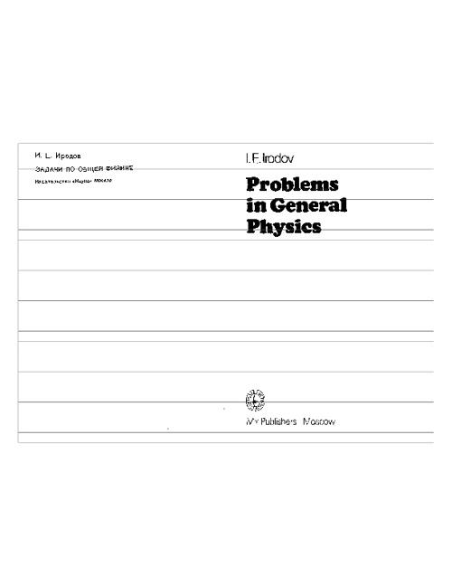 irodove book for physics