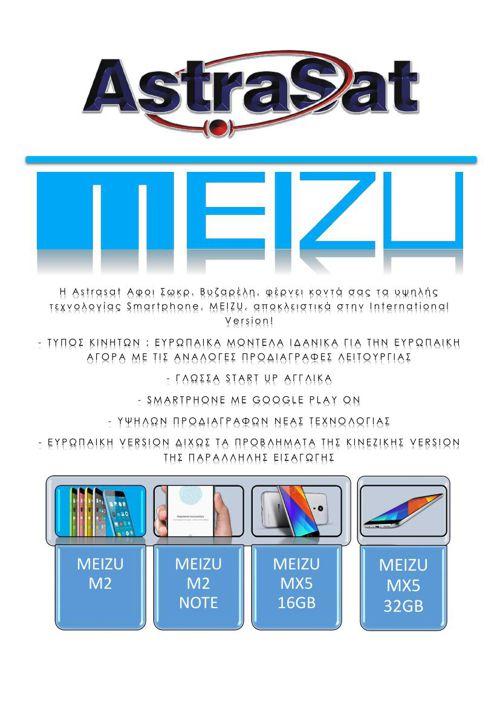 MEIZU PRESENTATION