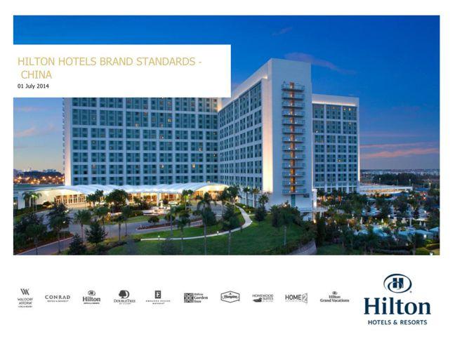 Hilton_Hotels-China