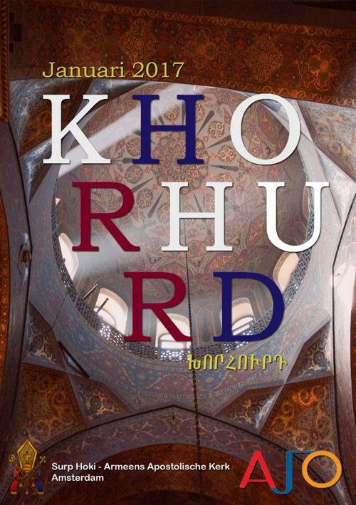 Khorhurd