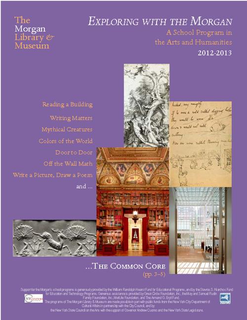 2012-2013 School Brochure