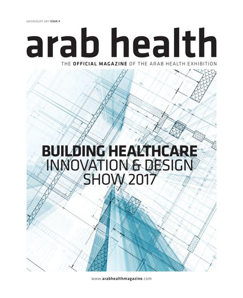 ARAB_HEALTH_ISSUE4_2017