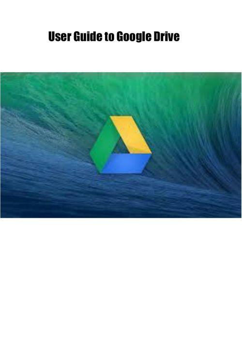 UserGuideGoogleDocs