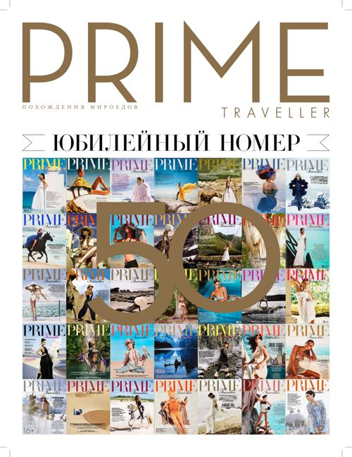 PRIME 07/08 2015