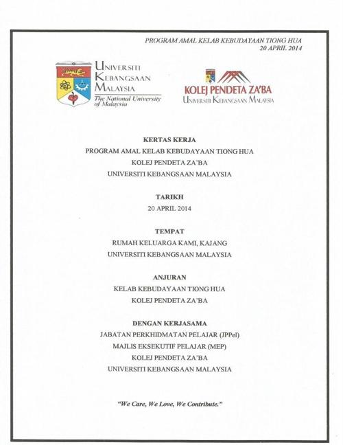 Kertas Kerja Program Amal 2014