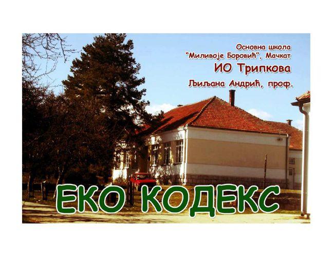 Eko kodeks
