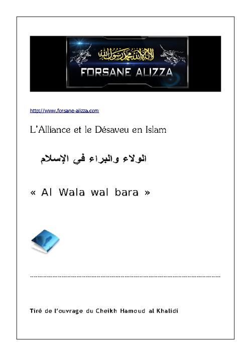 « Al Wala wal bara »