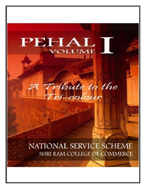 Pehal Volume I