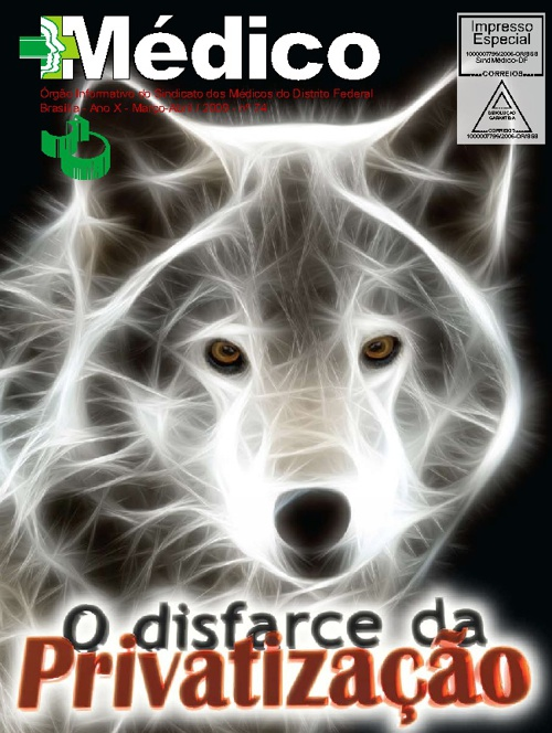 Revista 074/2009