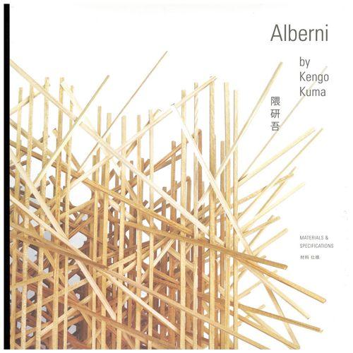 Alberni by Kengo Kuma - Westbank