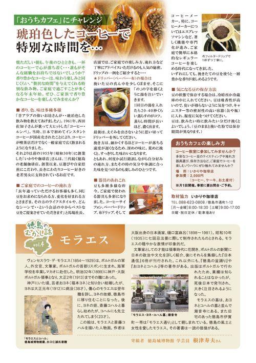 女性クラブ会報誌vol12