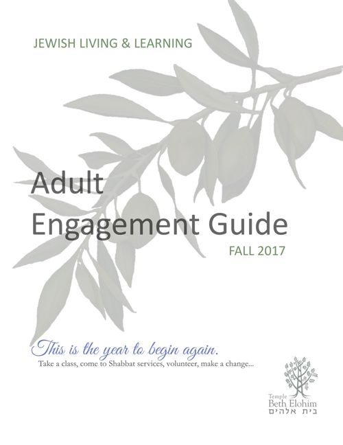 TBE Adult Engagement Guide Fall 2017