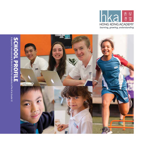 HKA School Profile 2016-17