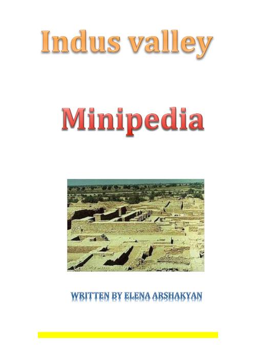Indus valley minipedia