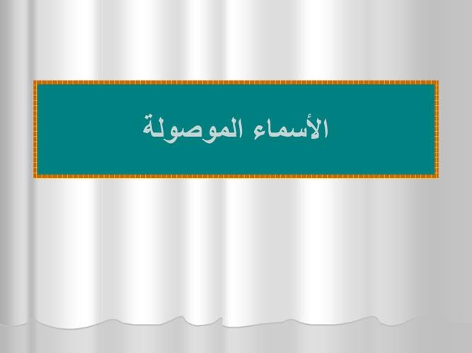 NoName_23042013052456