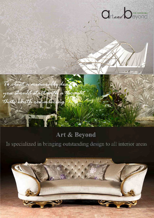 Art and Beyond Brochure