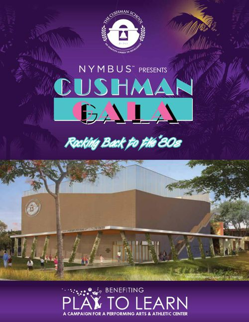 Cushman Gala Program 2015