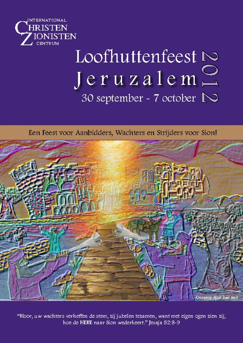 ICZC Loofhuttenfeest 2012