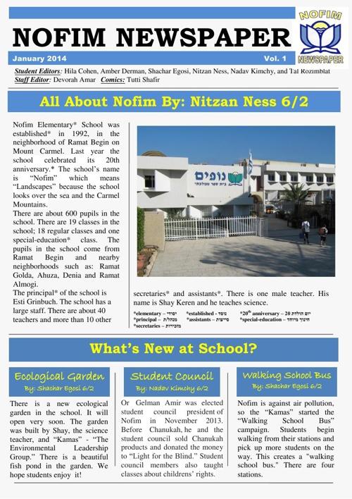 Nofim Newspaper Vol 1