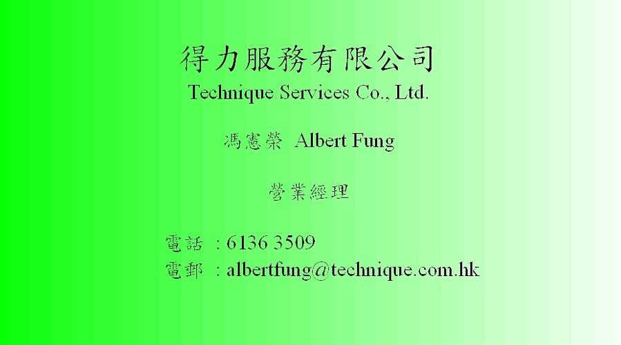 Albert Fung