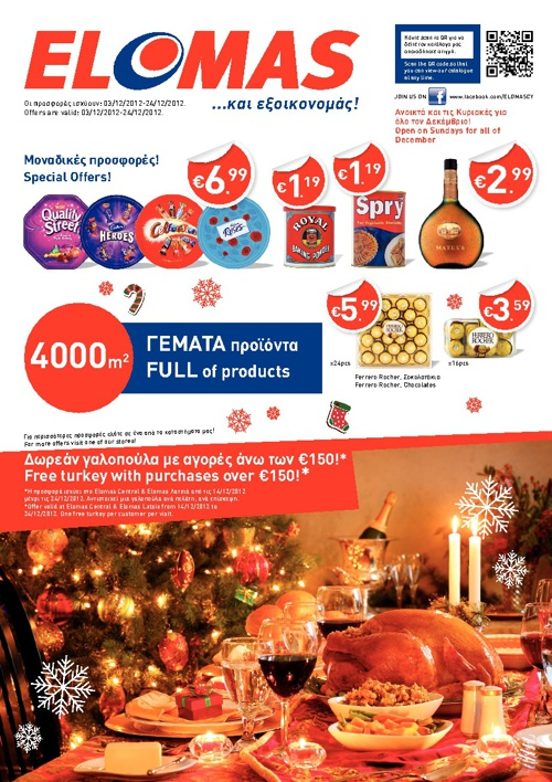 Elomas Christmas Offers 2 - 03/12 - 24/12