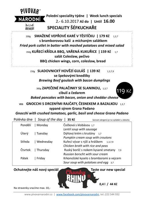 menu40_PN