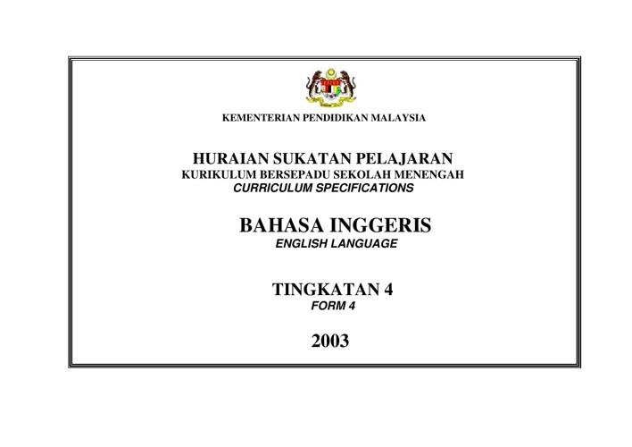 HSP Form 4
